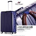 鋁框箱,行李箱推薦,行李箱品牌,奧莉薇閣行李箱13