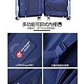 鋁框箱,行李箱推薦,行李箱品牌,奧莉薇閣行李箱15