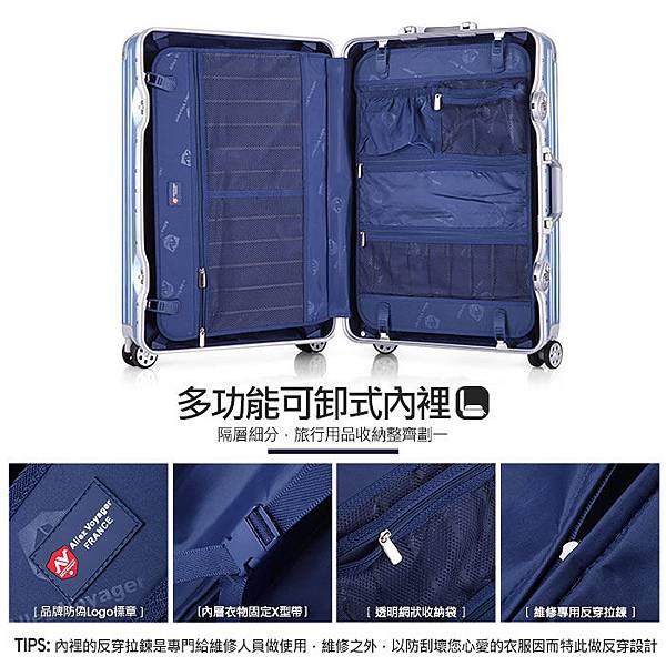 鋁框箱,行李箱推薦,行李箱品牌,奧莉薇閣行李箱