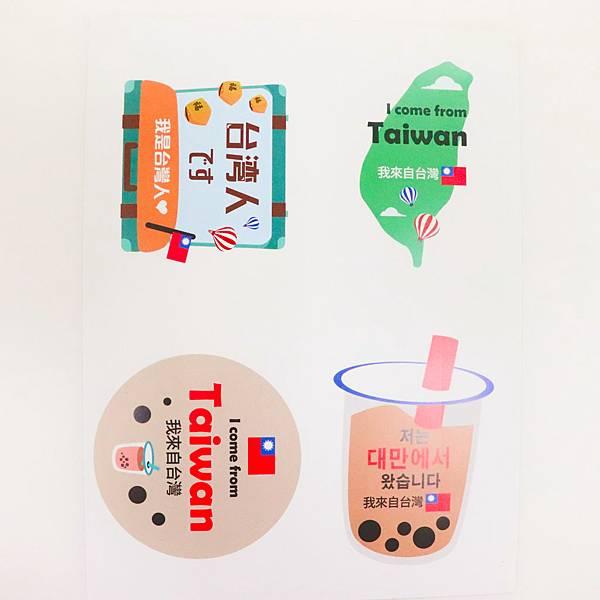 行李箱貼紙 我是台灣人貼紙