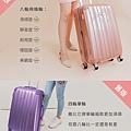 行李箱,奧莉薇閣,行李箱推薦,旅行箱,國色天箱,奧莉薇閣行李箱