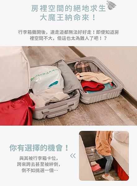 小胖箱推薦 23.5吋專為國內旅遊而生的行李箱