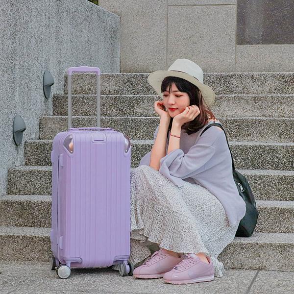 小胖箱推薦 23.5吋專為國內旅遊而生的行李箱紫 (9)