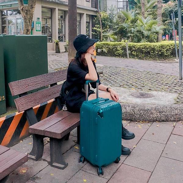 小胖箱推薦 23.5吋專為國內旅遊而生的行李箱孔雀綠 (3)