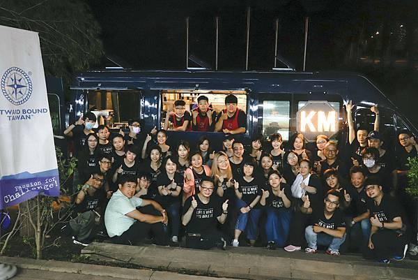奧莉薇閣行李箱 共識營 台灣外展教育基金會1 (17)