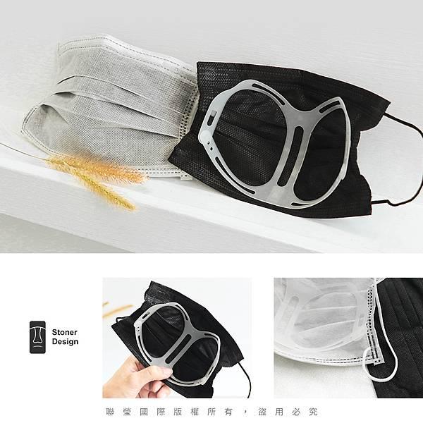 口罩支架,口罩架,口罩,疫情