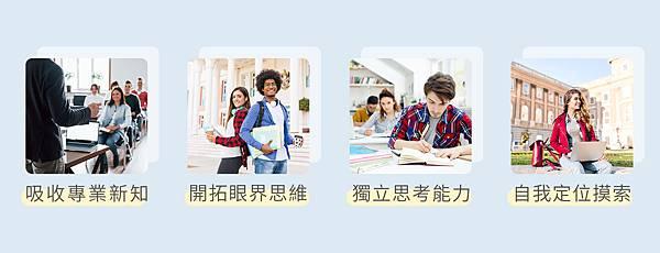留學值得嗎,留學行李箱推薦,留學行李打包,留學要注意什麼