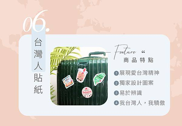 留學行李箱推薦,留學行李打包,留學要注意什麼,留學值得嗎