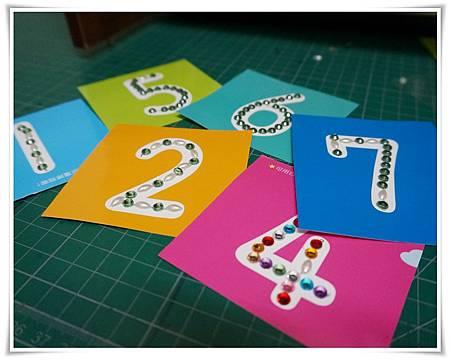 水鑽數字卡5