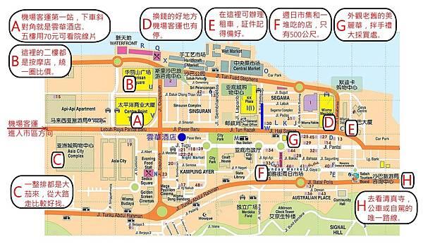 亞庇市區地圖.jpg
