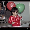 diaperparty14