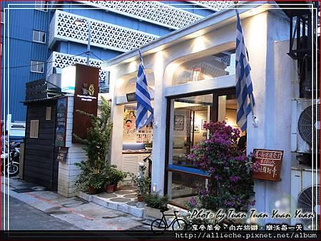 2011希臘左巴27.jpg