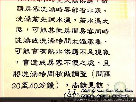 201108清境87.jpg