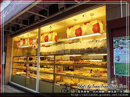 聖瑪莉北海道冰淇淋麵包03.jpg