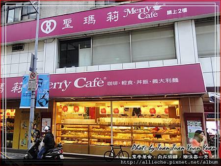 聖瑪莉北海道冰淇淋麵包04.jpg