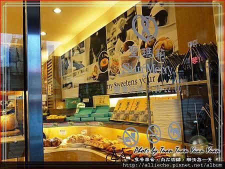 聖瑪莉北海道冰淇淋麵包08.jpg