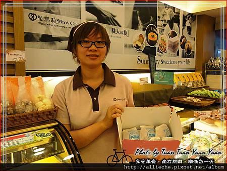 聖瑪莉北海道冰淇淋麵包13.jpg