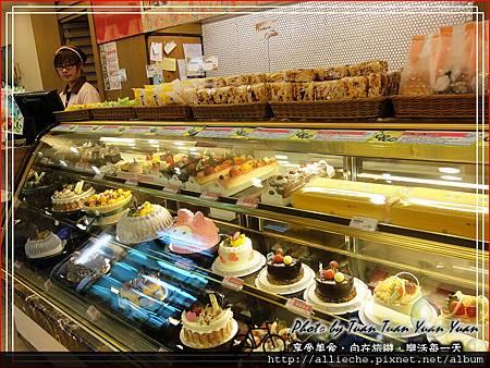 聖瑪莉北海道冰淇淋麵包15.jpg