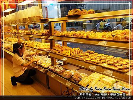 聖瑪莉北海道冰淇淋麵包16.jpg