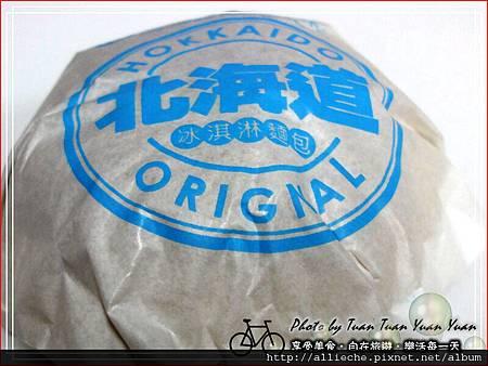聖瑪莉北海道冰淇淋麵包19.jpg