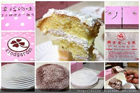 2012觀音愛心家園烘培坊-波士頓蛋糕01