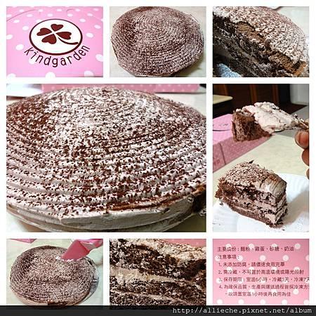 2012觀音愛心家園烘培坊-波士頓蛋糕02