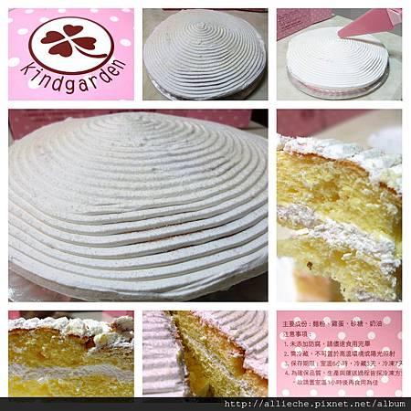 2012觀音愛心家園烘培坊-波士頓蛋糕03