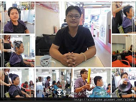 2012A-salon雅沁店體驗06