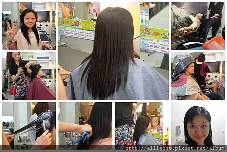 2012A-salon三民店體驗02