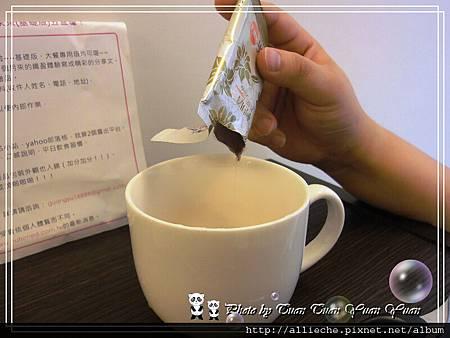 2012輕膳大使阻斷系纖果茶體驗43