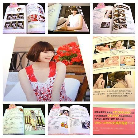 2012美魔女青春保養02