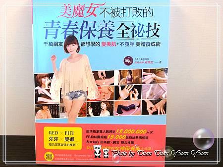 2012美魔女青春保養05