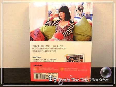 2012美魔女青春保養06