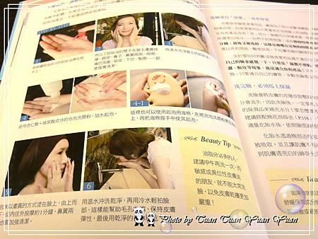 2012美魔女青春保養17