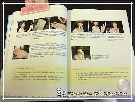 2012美魔女青春保養21