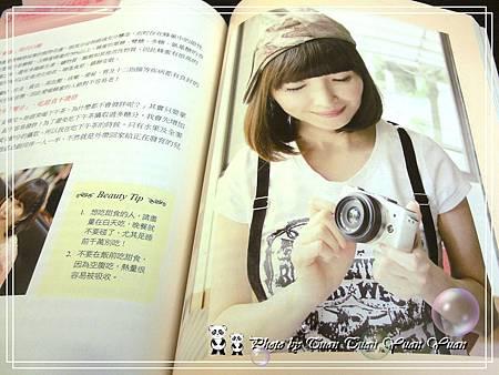 2012美魔女青春保養25