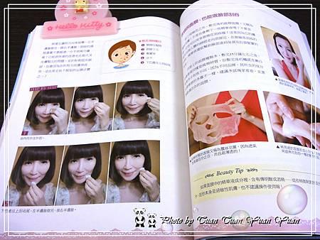 2012美魔女青春保養28