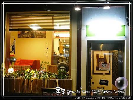 2012鶴田屋15