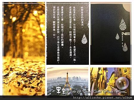 2013微笑刻痕02