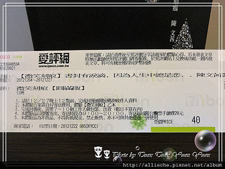 2013微笑刻痕03