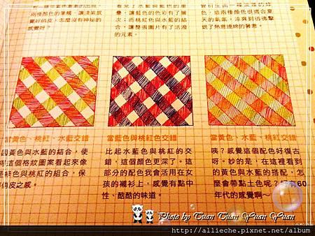 2013繽紛鋼珠筆不敗帖21