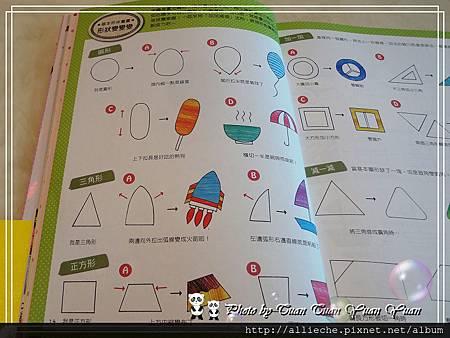 2013繽紛鋼珠筆不敗帖24