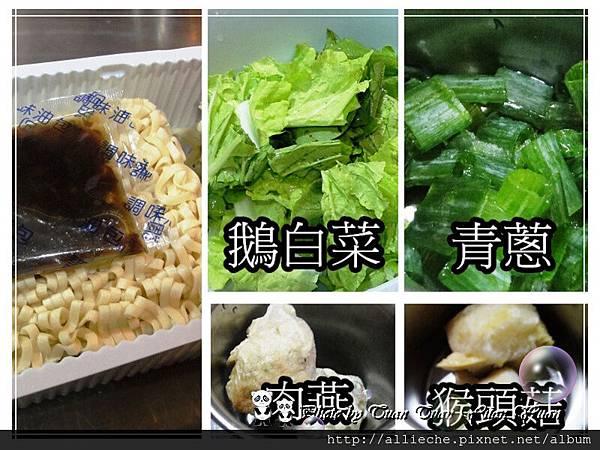 2013五木香蔥拌麵09