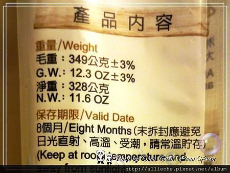 2013五木香蔥拌麵45