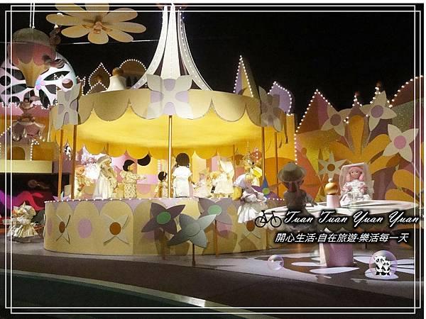 樂園篇53.jpg