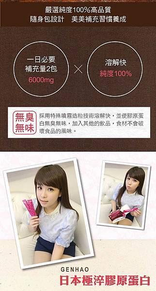 jcoll-yu700 (4).jpg