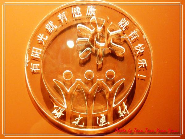2011陽光一品鍋19.jpg