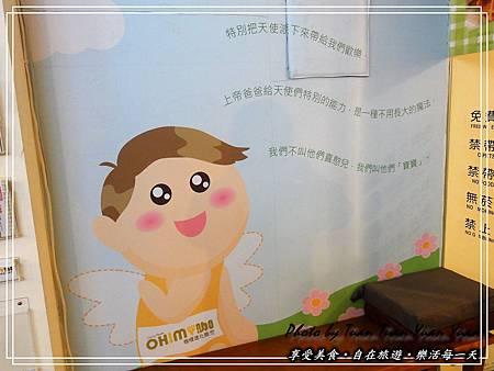2011-OHMY咖54.jpg