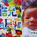 2013-01-19_屁寶彌月卡