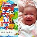 2012-11-23_愛咩